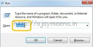 How To Display a WARNING message during startup in Windows 7_2